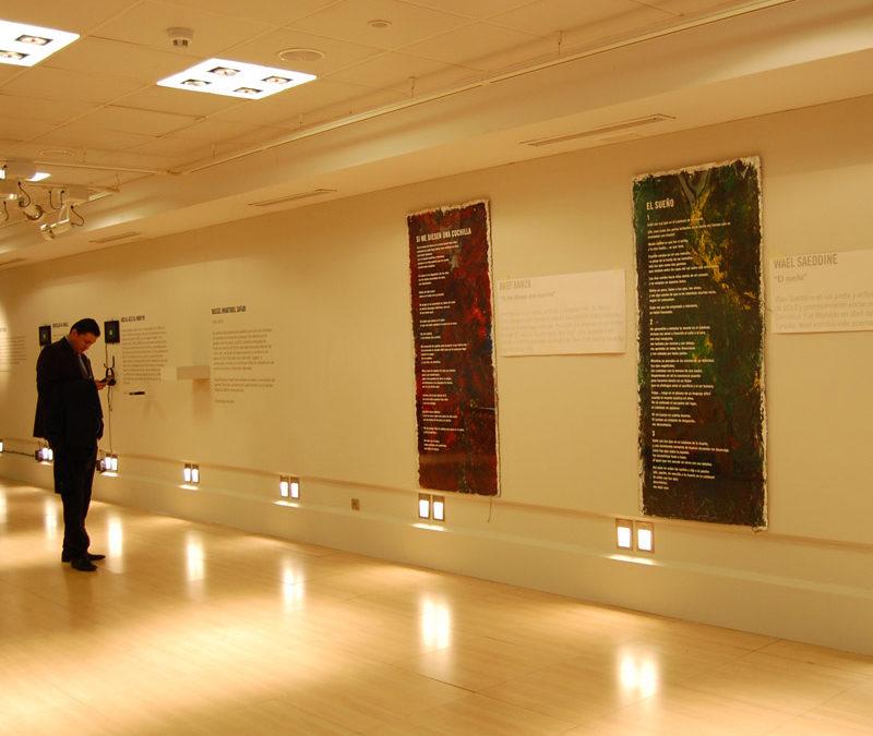 EXPOSICIONES TEMÁTICAS/ Creatividad, inventiva, diseño, impresión y multimedia.