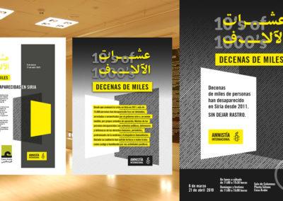 Diseño de carteles, rótulos e impresos.